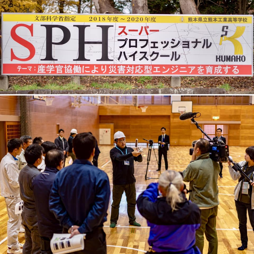 スーパープロフェッショナルハイスクール熊本工業高校ドローン授業の様子